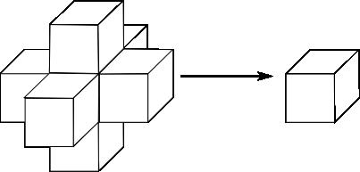Cellular automaton rule with 6-neighbourhood